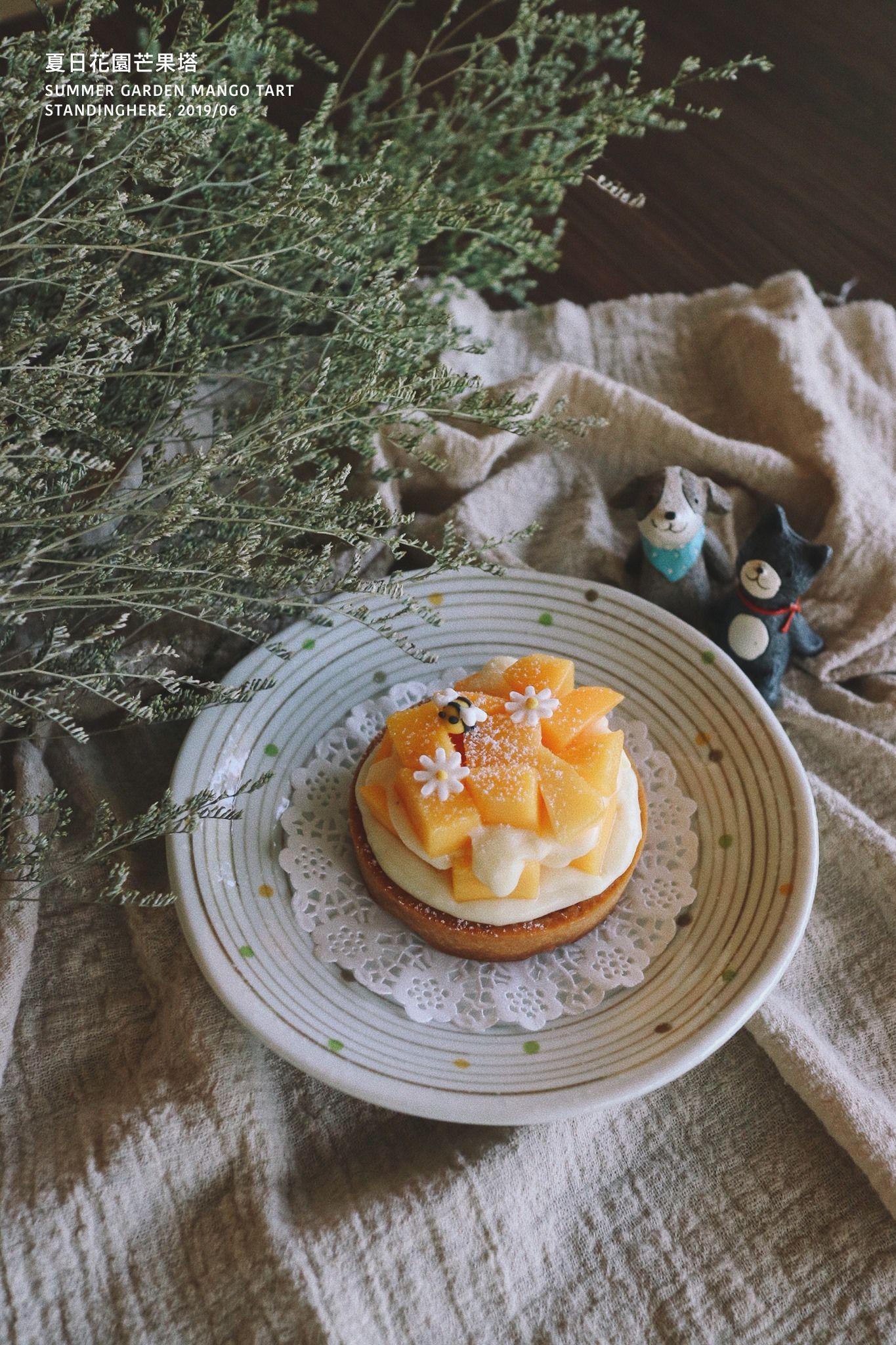 7-cake-夏日芒果塔.jpg