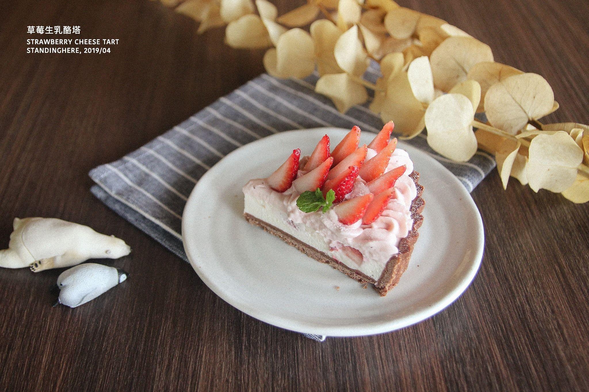 7-cake-草莓生乳酪塔.jpg