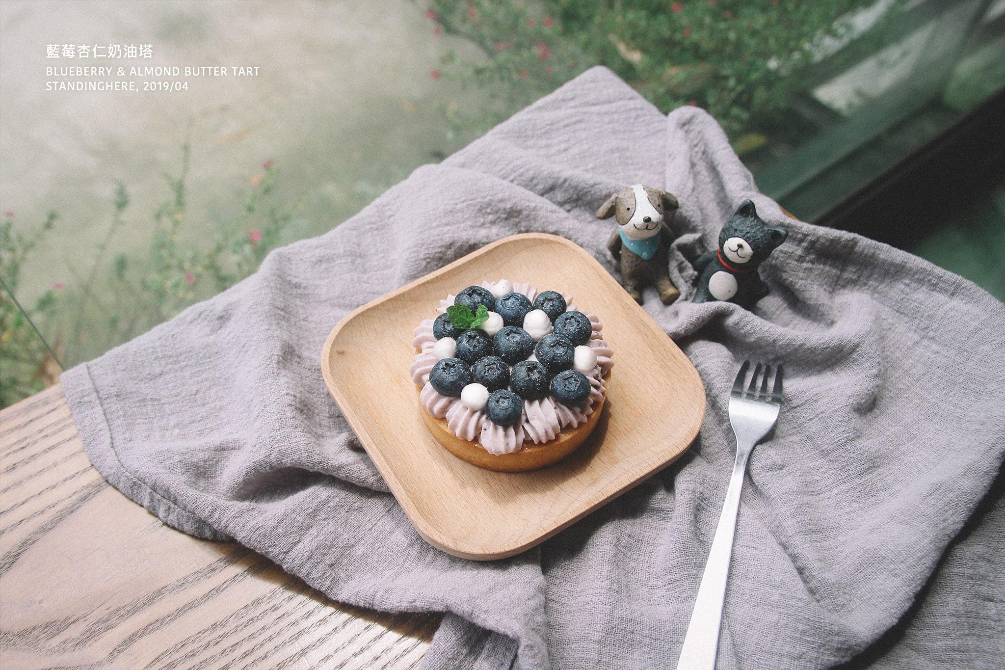 7-cake-藍莓塔.jpg
