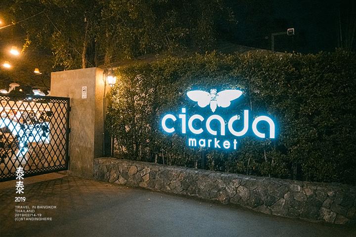 Cicada_market_902