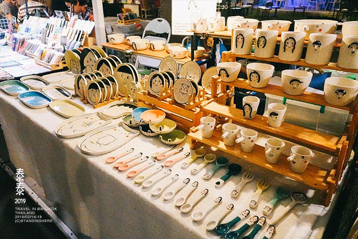 Cicada_market_914