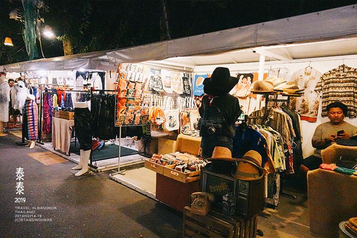 Cicada_market_915