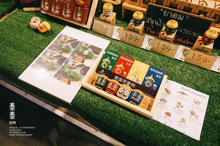 Cicada_market_921