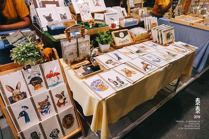 Cicada_market_923