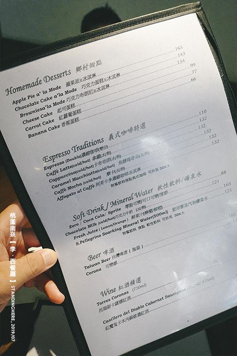 桃園南崁_李西餐廳_04