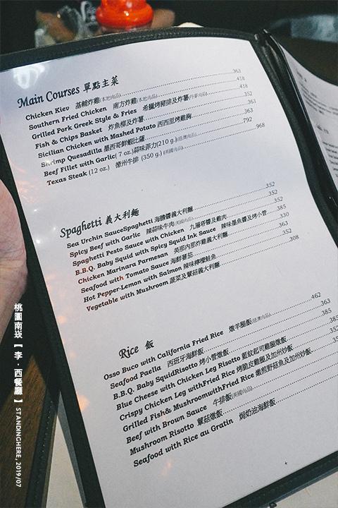 桃園南崁_李西餐廳_02