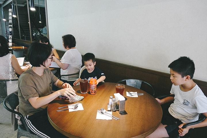 桃園南崁_李西餐廳_10