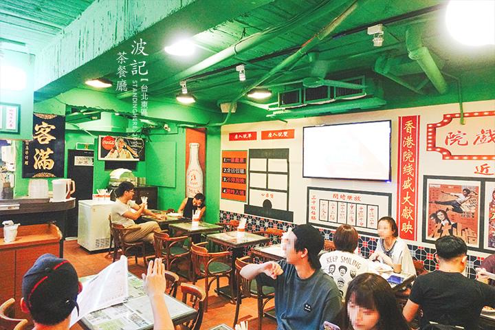 波記茶餐廳_04