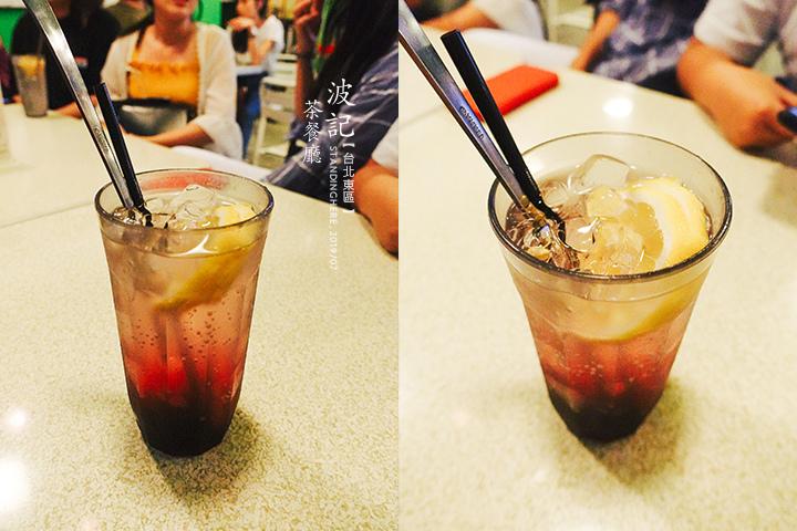 波記茶餐廳_12