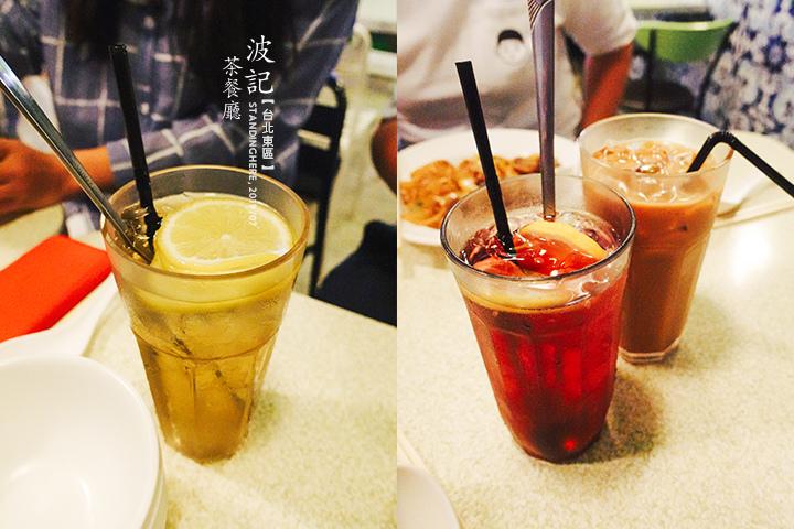 波記茶餐廳_13