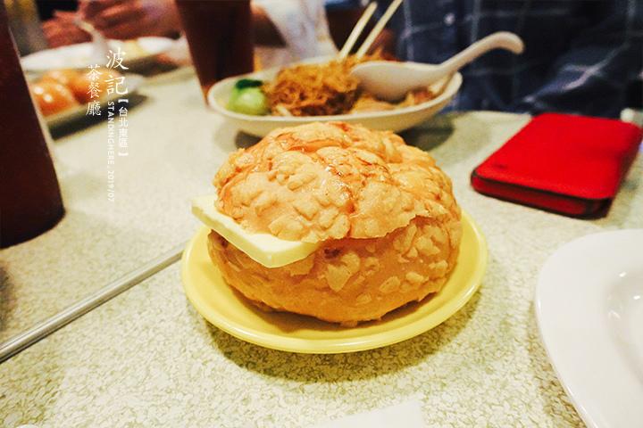 波記茶餐廳_26
