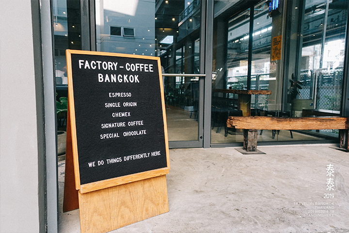 factory_coffee_bangkok_949
