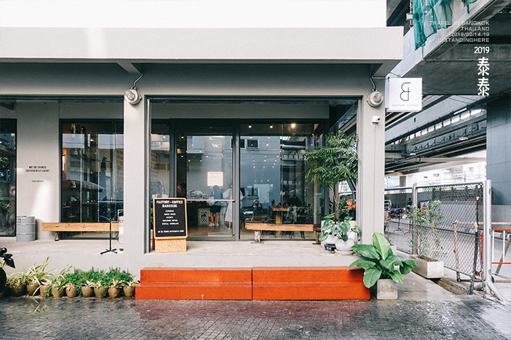 factory_coffee_bangkok_948