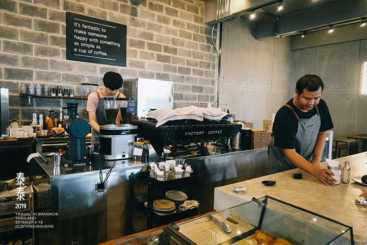 factory_coffee_bangkok_968