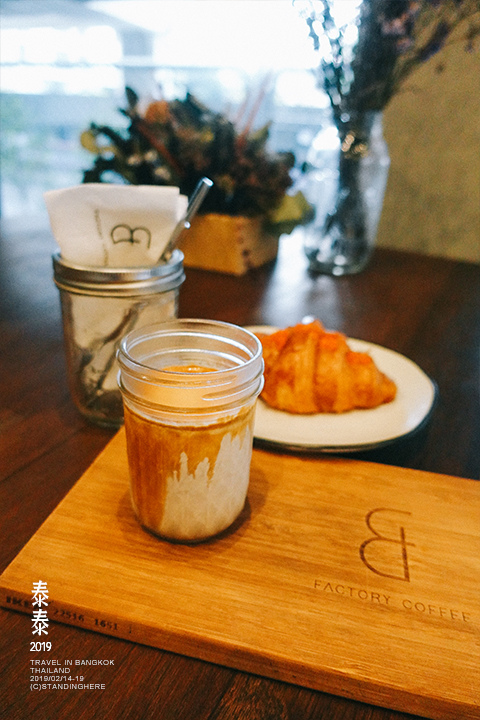 factory_coffee_bangkok_995
