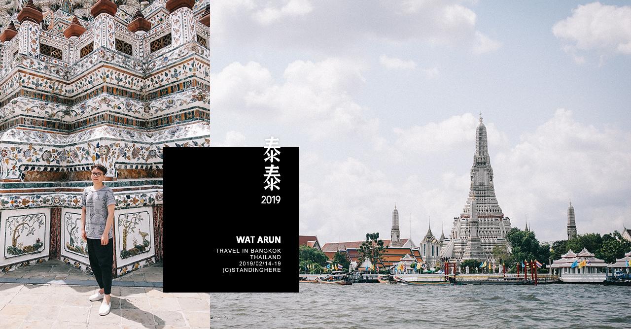 曼谷_鄭王廟_c-banner-21