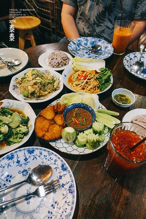 baanbuay_bangkok_1243