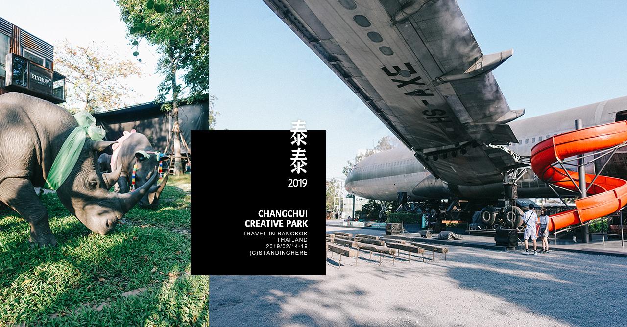 暢萃_飛機市集_c-banner-24