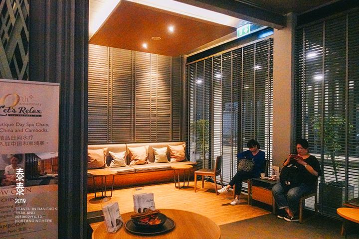 Let's Relax Spa_bangkok_1261