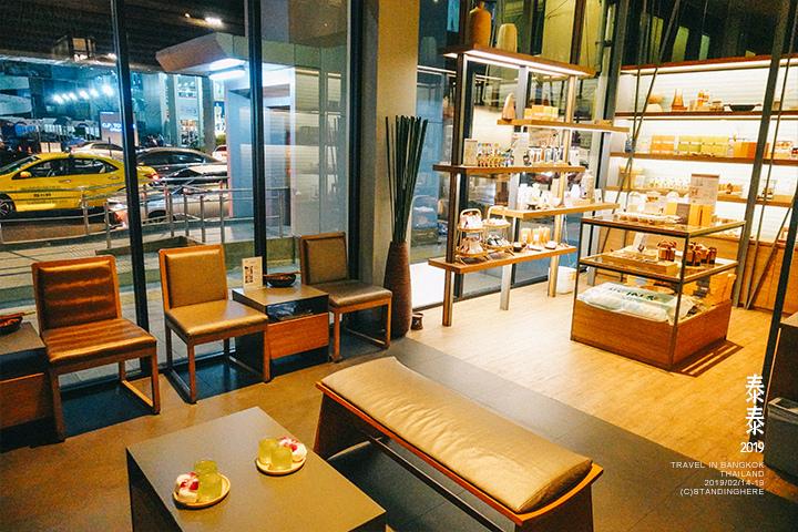 Let's Relax Spa_bangkok_1257