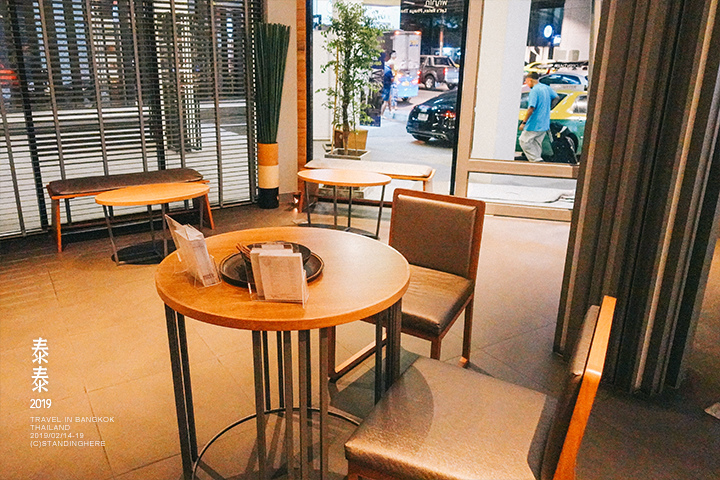 Let's Relax Spa_bangkok_1258