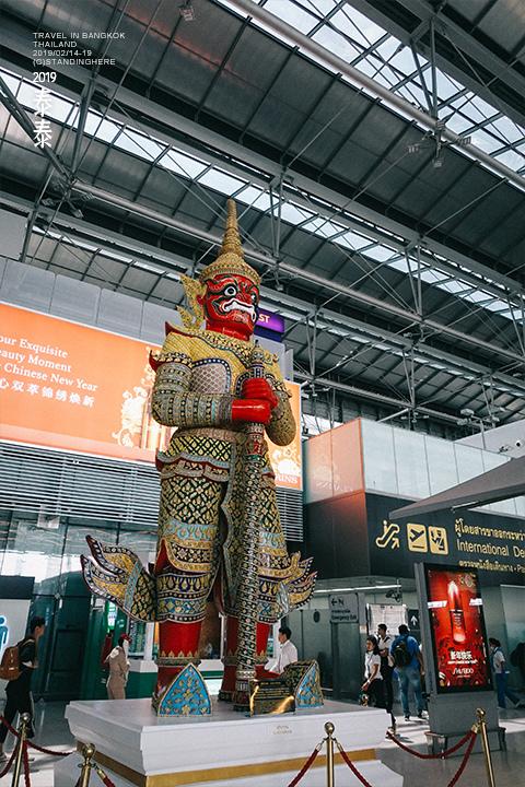 曼谷機場-1235