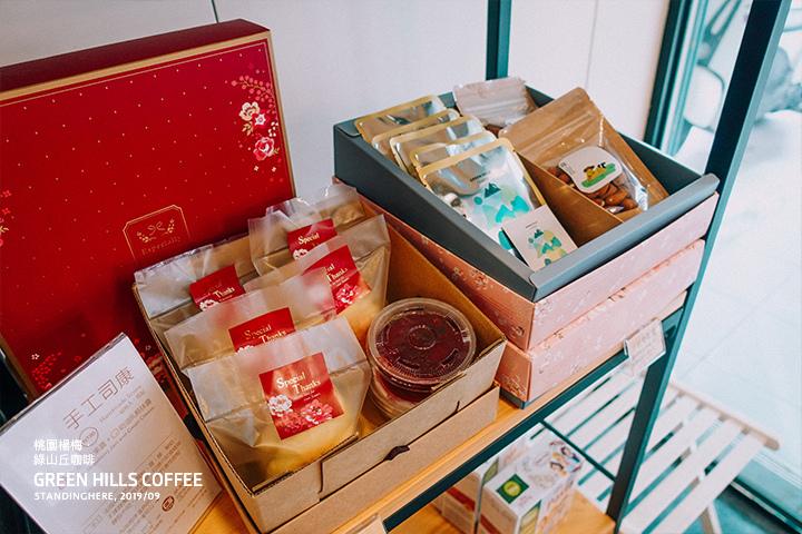 楊梅_綠山丘咖啡_09.