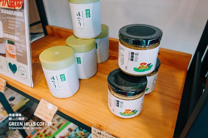 楊梅_綠山丘咖啡_08.