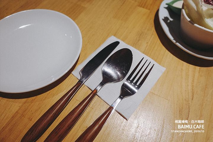 楊梅埔心_白木咖啡_15