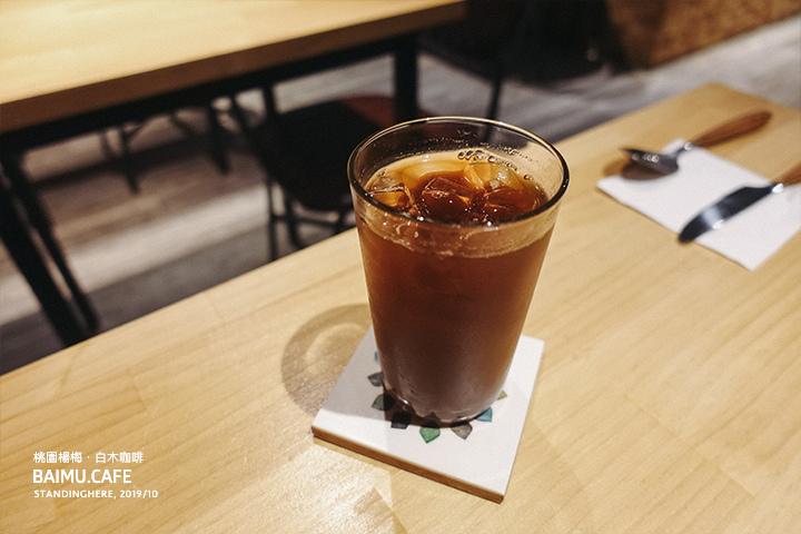 楊梅埔心_白木咖啡_19