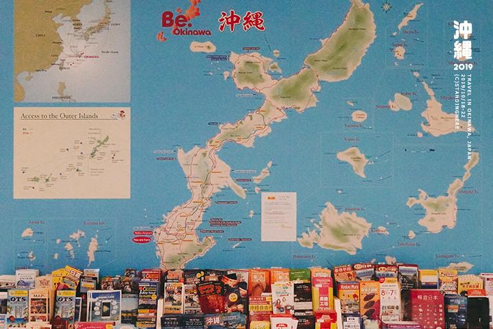沖繩-okinawa-1