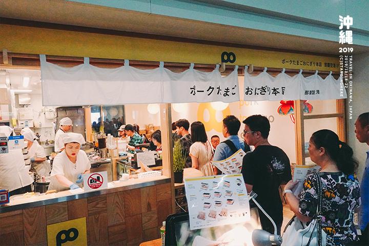 沖繩-okinawa-豬肉蛋飯糰7