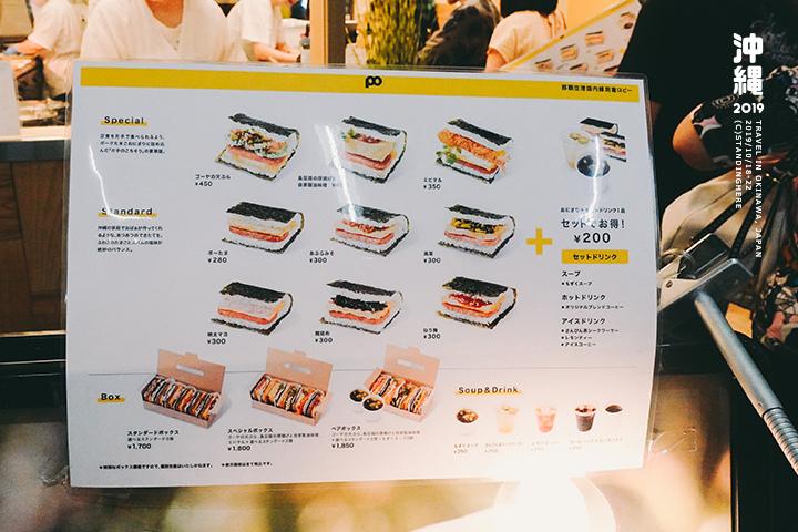 沖繩-okinawa-豬肉蛋飯糰8