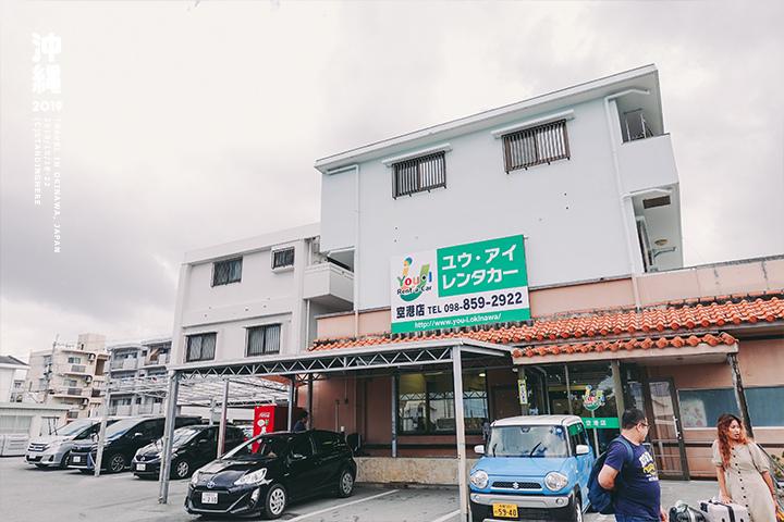 沖繩-okinawa-租車17