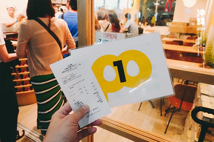 沖繩-okinawa-豬肉蛋飯糰13