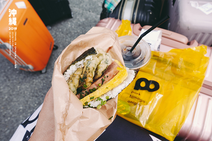 沖繩-okinawa-豬肉蛋飯糰14