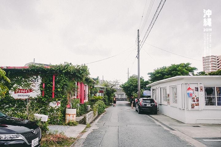 沖繩_港川外人住宅_5