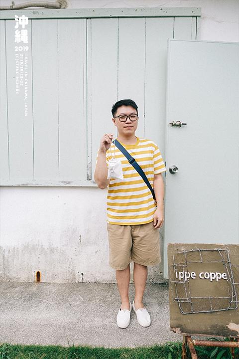 沖繩_港川外人住宅_ippe coppe_25