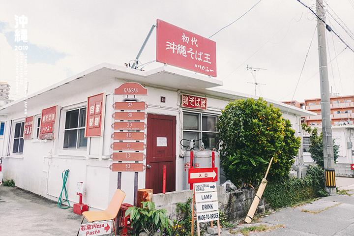 沖繩_港川外人住宅_雞湯拉麵屋-46