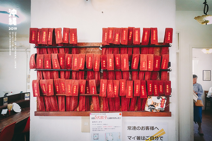沖繩_港川外人住宅_雞湯拉麵屋-49