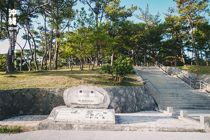 沖繩-座喜味城跡-5