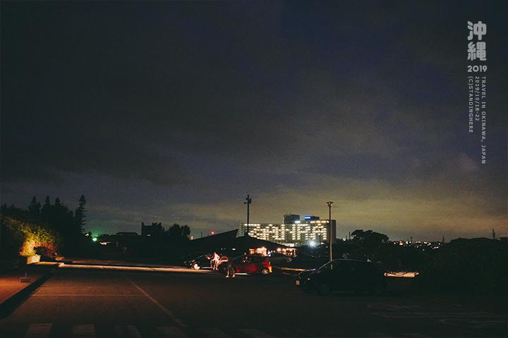 沖繩-殘波岬-34