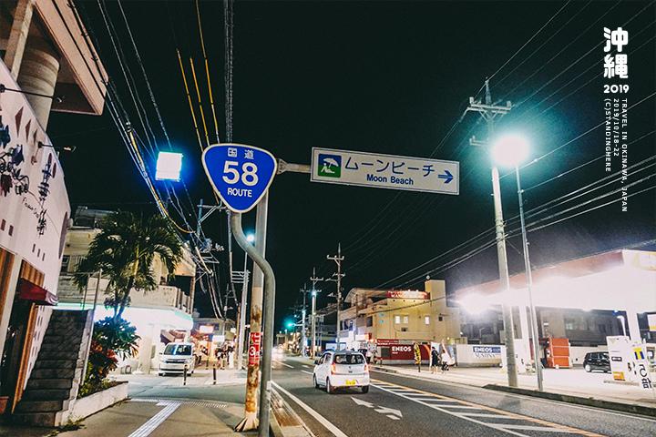 沖繩恩納_Yunna居酒屋_1