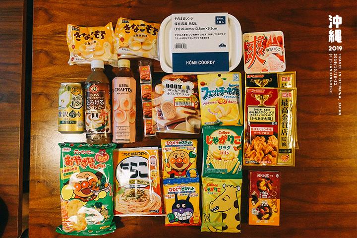 沖繩_MaxValu-4.jpg