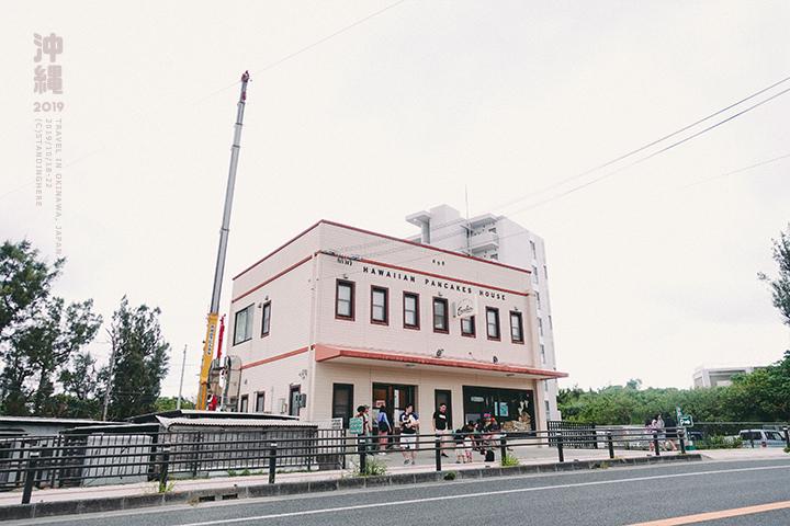 沖繩_恩納_夏威夷鬆餅屋_28.jpg