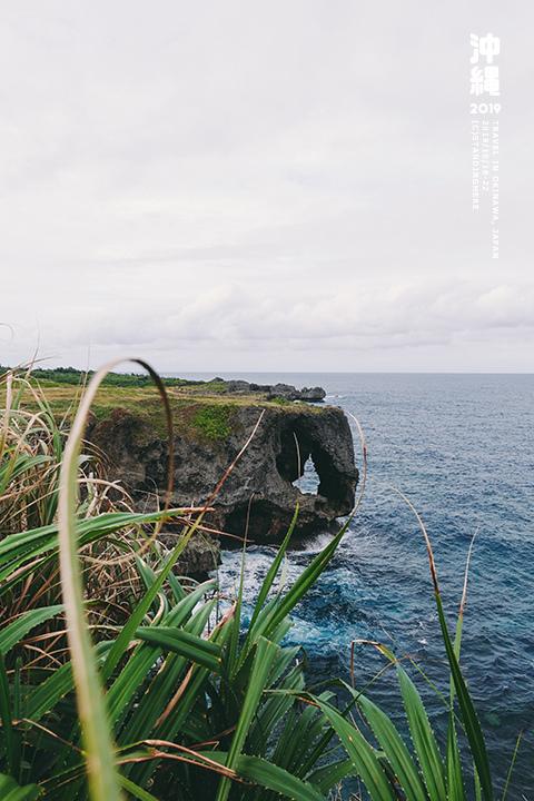 沖繩_恩納_萬座毛_10.jpg