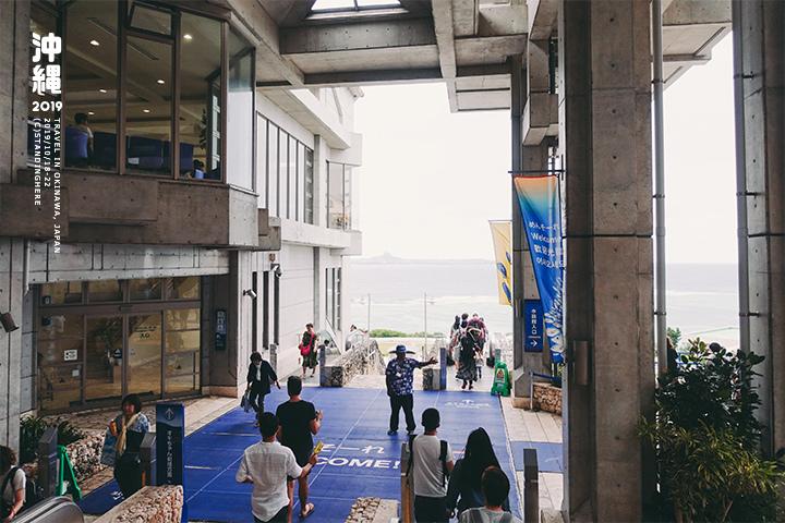 沖繩美麗海水族館-14