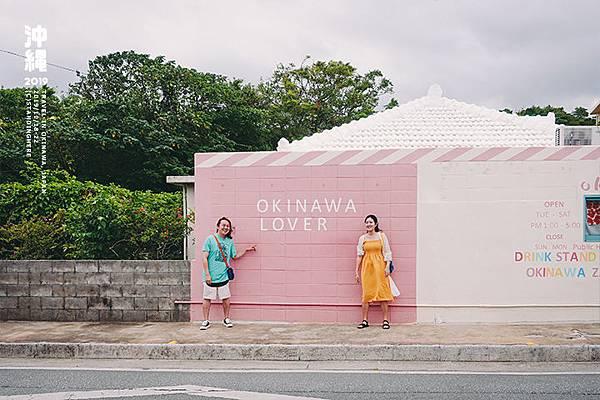 okinawasun-6