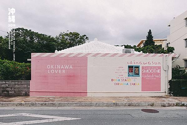 okinawasun-3