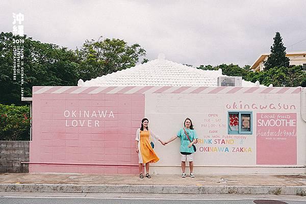 okinawasun-7